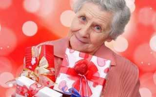 День рождения тети 80 лет