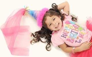 Как интересно поздравить ребенка с днем рождения