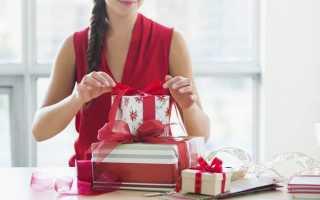 Подарок девушке на 25 лет от парня