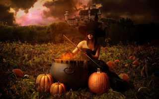 Что подарить девушке на хэллоуин