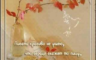 Стихи о безграничной любви