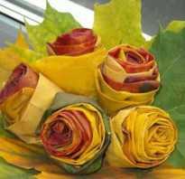 Как делать цветы из листьев деревьев пошагово
