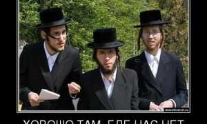 Еврейские тосты с днем рождения