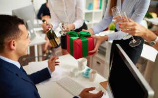 Подарок деловому мужчине на день рождения
