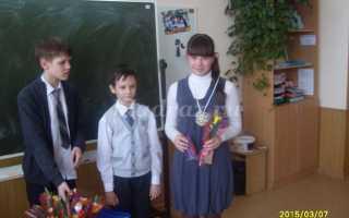 8 марта в школе 6 класс