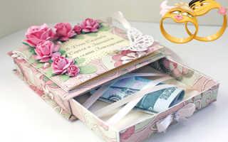 Заказать оригинальный подарок на свадьбу с деньгами