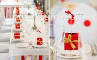 Как сидят родители на свадьбе