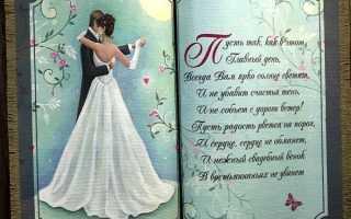 Вместо цветов на свадьбу