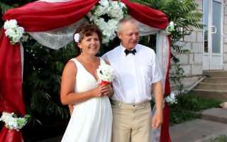 25 серебряная свадьба