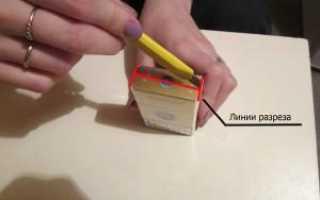 Как оригинально подарить сигареты