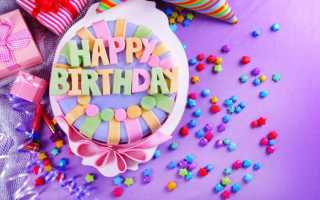 Приколы тосты на день рождения