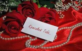 Текст к букету цветов