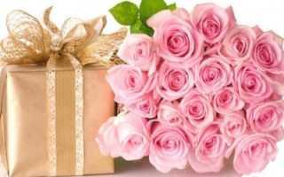 Подарок девушке 25 лет на день рождения