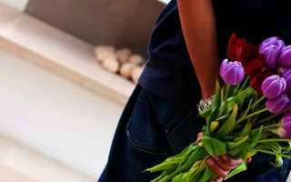 Как лучше подарить цветы девушке