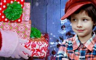 Что подарить мальчикам на новый год