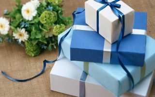 Какие подарки дарят мужчинам на день рождения