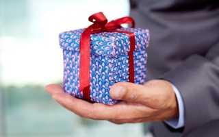 Что подарить родственнику мужчине на день рождения