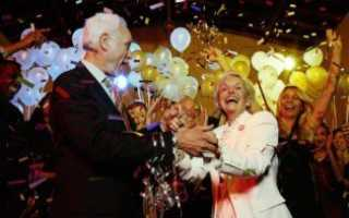 53 года свадьбы