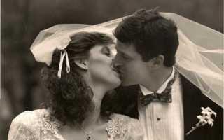 25 летие свадьбы