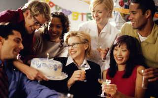 Отметить день рождения на работе меню