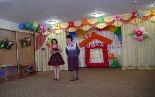 Выпускной в детском саду стиляги сценарий