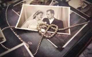 С годовщиной свадьбы смешные