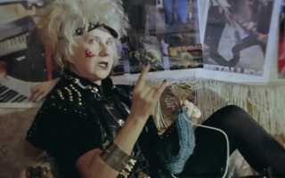 Песня про юбилей 60 лет женщине