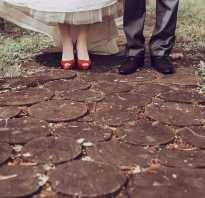 С днем свадьбы 41 год