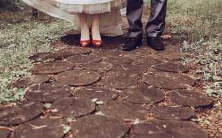 С 41 годовщиной свадьбы