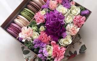 Как красиво подарить цветы девушке