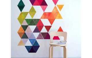 Из цветной бумаги на стену