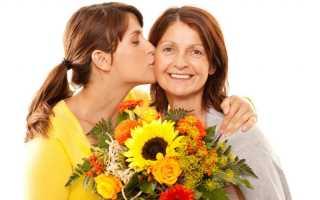 Интересные поздравления для мамы