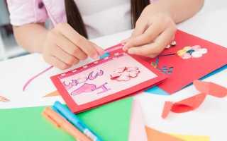 Детская открытка для мамы своими руками