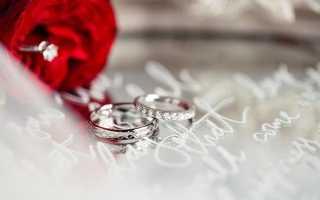 Стишок на свадьбу молодым