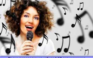 Веселые песни на юбилей 50 лет женщине