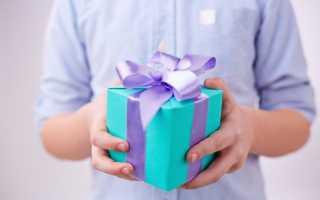 Что подарить мальчику 16