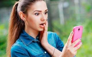 Разыграть друга по телефону бесплатно онлайн