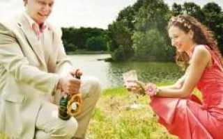 С годовщиной свадьбы нас