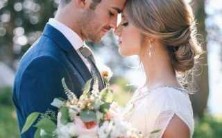 Годовщина свадьбы 7 лет статусы