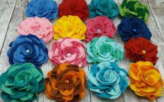 Цветы из фетра своими руками схемы