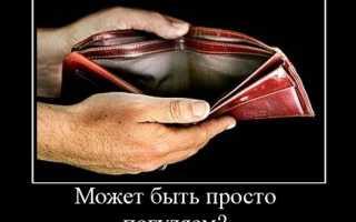 Фото парня с деньгами