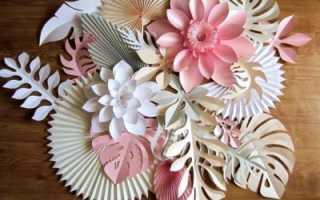 Цветы из дизайнерской бумаги на стену