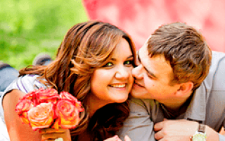 С годовщиной свадьбы нас любимый 1 год