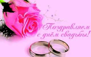 Тост на свадьбу молодым самые лучшие
