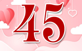 Стих к 45 летию женщине