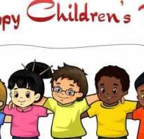 Игровая программа для детей в помещении