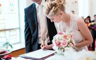 Где сидит невеста на свадьбе