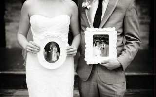 Напутствие на свадьбу молодым