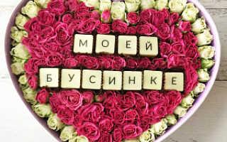 Какие цветы дарят женщине на 60 летие
