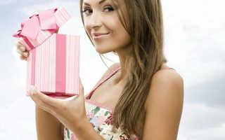 Что подарить девушке на др 25 лет